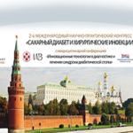 congress-2015-11